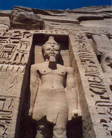 Statue of Ramses, Cairo Egypt