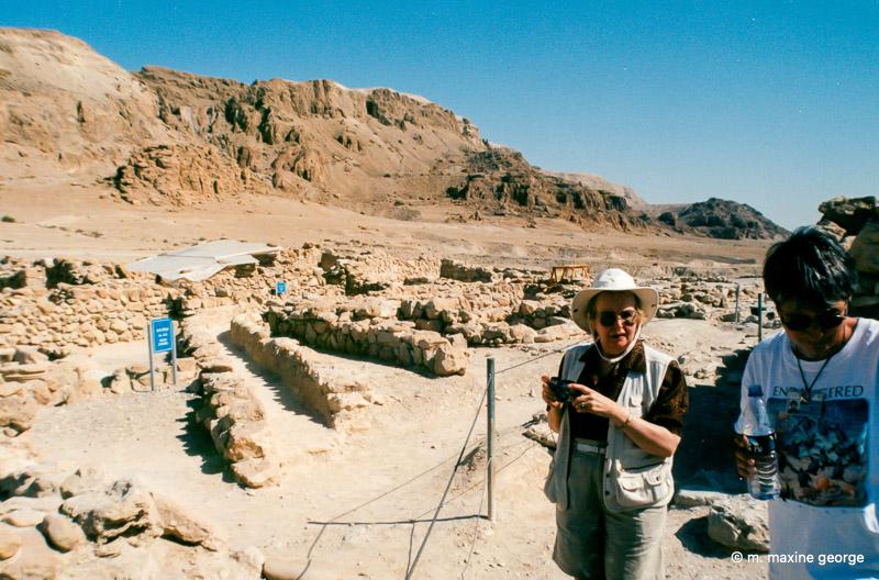 Maxine and Ruth Holman at Qurman, Israel, Dead Sea scrolls
