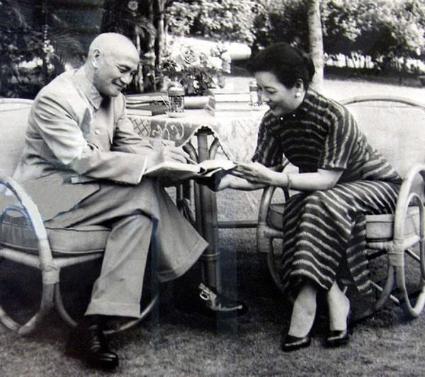 Generallisimo Chiang Kai Shek and Madame Chiang in their garden