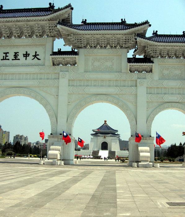 Chaing Kai Shek Memorial as seen through Ming-style gate in Taipei, Taiwan