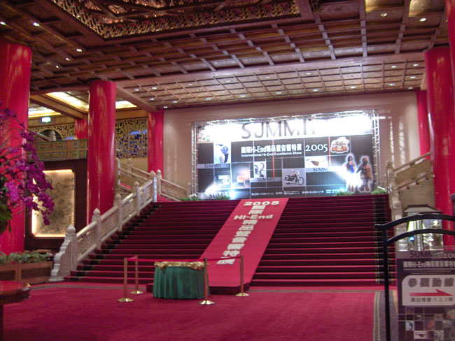 Stairway in the Grand Hotel, Taipei, Taiwan