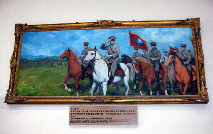 General Chiang Kai Shek leading Expediary Forces