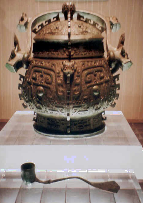 Bronze Vessel at the Tiawan's National Palace Museum. Picture courtesy of Lenora Hayman
