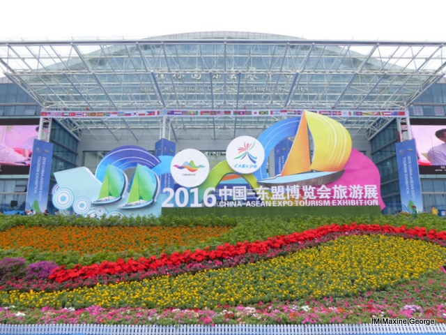 The 2016 China Asean Expo Tourism Exhibition